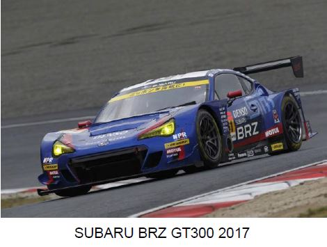Subaru BRZ GT300 2017